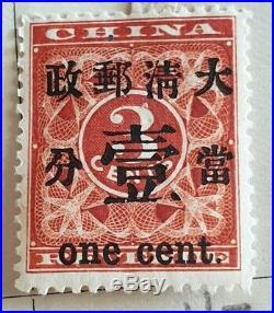 1897 1 Cent Red Revenue Mint