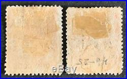 1897 Qing Empire, Collection Lot Of 5 Red Revenue Stamps. Catalogue Value $7800