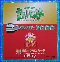 2000 Pokemon Japanese Promo EEVEE JR Rally Stamp Black Star #11 PSA-10 Gem Mint