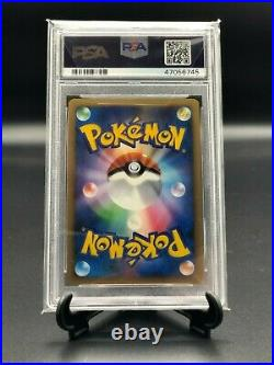 2009 Pokemon Japanese Pikachu Victory Medal PSA Gem Mint 10 Complete Set