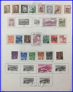 BJ Stamps JAPAN, 1875-1976, in Minkus album, Mint Hinged & Used.'17 cat. $916
