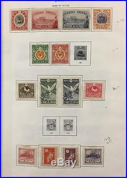 BJ Stamps Japan & Ryukyus, 1871-1971, Minkus album, mint & used. Cat. $3700
