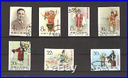 CHINA 1962 Mei Lan Fang, Scott# 620/26, Mi#648/54 7v Mint Imperforate Used CTO