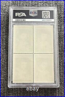 Cassius Clay/Muhammad Ali 4 Stamp Panel & Card Lot