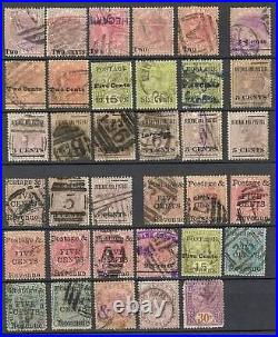 Ceylon Classic Lot 145 Stamps. Quality Lot