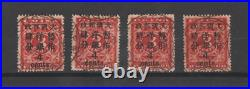 China, 1897 Red Revenue large 4c. On 3c used lot of (4) Shanghai, Chan 89