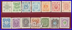 Korea 1900-01 #18-33, Ihwa Set of 14, Mint, OG, except #33 (No Gum)