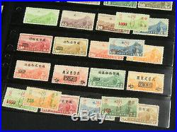 Large China Stamp Collection Lot Most Mint Martyrs Military Dr Sun Air BOB Gems