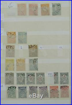 Lot 27055 Collection stamps of Bulgaria 1879-1907
