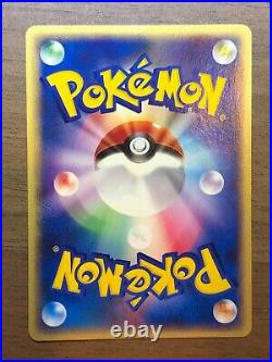 MINT! Mewtwo 046/P JR East Stamp Rally PROMO Pokemon Japanese card