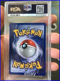 PSA 6 VENUSAUR 1st Edition Pokemon Cards Base Holo Mint THICK STAMP- PSA 7 or 8