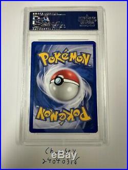 PSA 9 Mint Chansey Holo First 1st Edition Thin Stamp English Base Set Pokemon