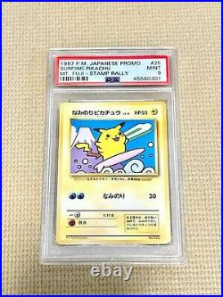 PSA 9 Pokemon 1997 Surfing Pikachu Mt. Fuji Stamp Rally POP 52