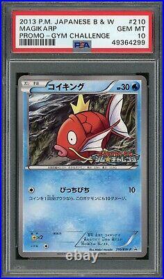 Pokemon 2012 Japanese Black & White Promo Magikarp 210/BW-P PSA 10 Gem Mint