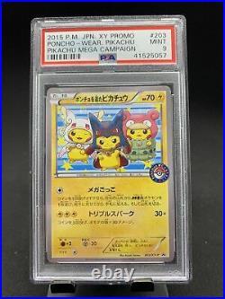 Pokemon 2015 Japanese XY Promo Pikachu Mega Campaign 203/XY-P PSA 9 Mint US