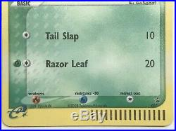 Pokemon Mudkip Torchic Treecko Promo Pokeball Stamp Near Mint Black Star 5/6/7