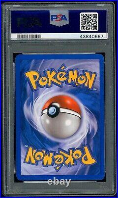 Pokemon PSA 9 MINT Gyarados EX Holon Phantoms 8/110 Reverse Holo Rare 2006 Card