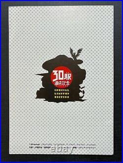 Pokemon Pikachu Mew JR Stamp Rally 30 Station Achievement Magazine Mint Sealed