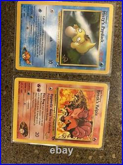 Wizards of the Coast (W Stamped) Complete One Of a Kind Set. 7 Of 7. Near Mint